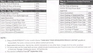 aims golf town payment Plan