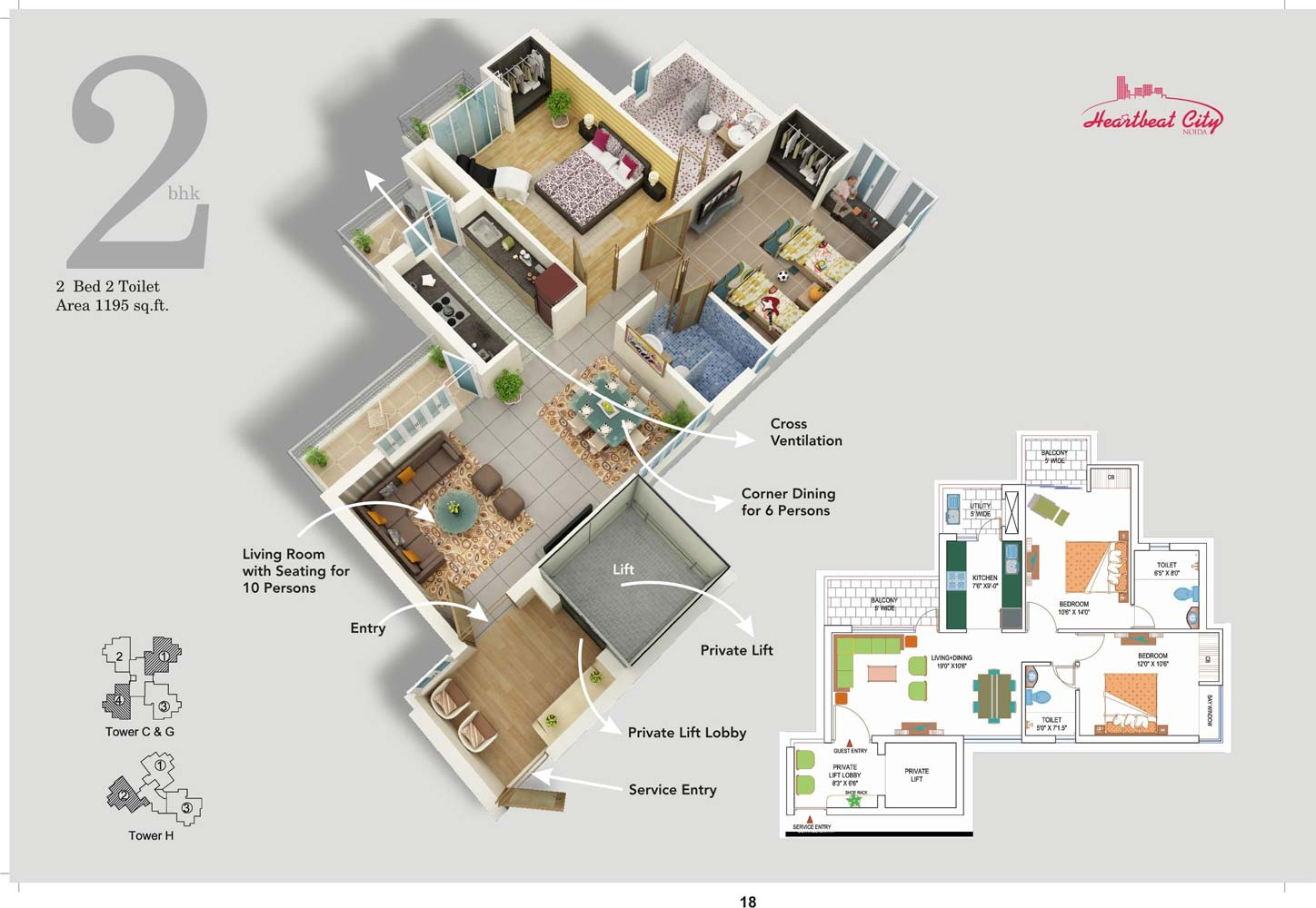 amrapali heart beat city floor plan 2BHK 1195 sqft