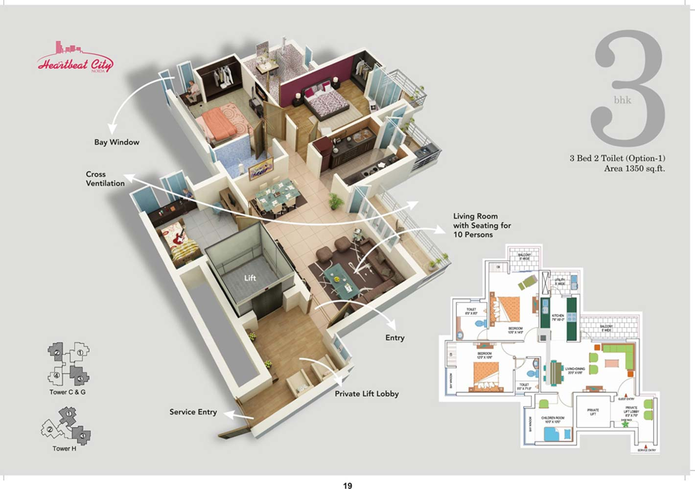 amrapali heart beat city floor plan 3BHK 1350 sqft