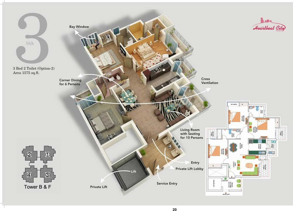 amrapali heart beat city floor plan 3BR 2Toilet 1575 sqft