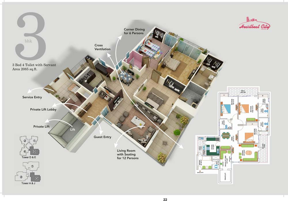 amrapali heart beat city floor plan 3BR 4Toilet 2085 sqft