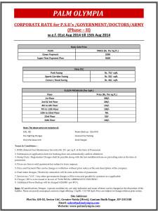 Palm Olympia Price List